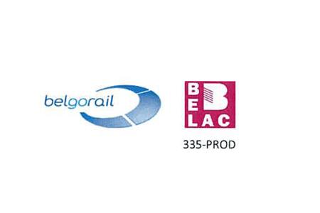 Renouvellement de la certification ECM 455/2011